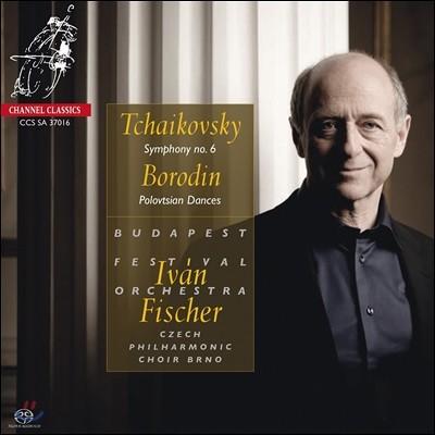 Ivan Fischer 차이코프스키: 교향곡 6번 '비창' / 보로딘: 폴로베츠인의 춤 - 이반 피셔 (Tchaikovsky: Symphony 'Pathetique' / Borodin: Polovtsian Dances)
