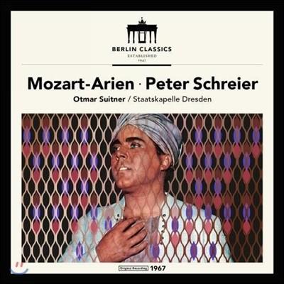 Peter Schreier 모차르트: 오페라 아리아 모음집 - 페터 슈라이어, 드레스덴 슈타츠카펠레 (Mozart: Arien)