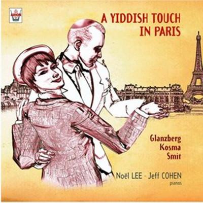 Noel Lee / Jeff Cohen 파리에서 활동한 유대인 작곡가들의 피아노 작품집 (Jews Piano In Paris)