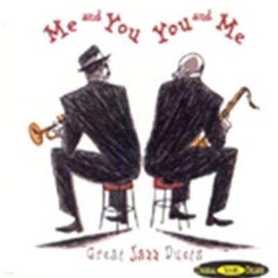 재즈 명연주 모음집 (Great Jazz Duets)