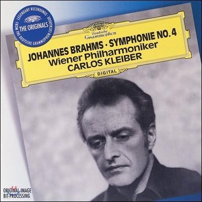 Carlos Kleiber 브람스 : 교향곡 4번 (Brahms : Symphony No.4) 카를로스 클라이버