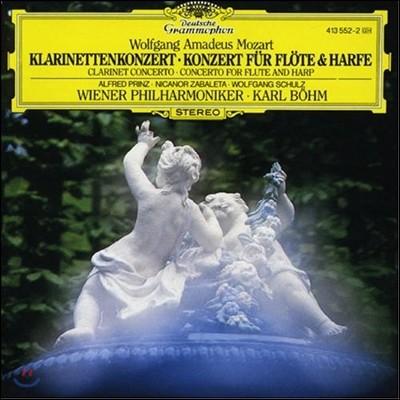 Karl Bohm 모차르트 : 클라리넷 협주곡ㆍ플룻과 하프를 위한 협주곡 (Mozart : Clarinet ConcertoㆍFlute & Harp Concerto)