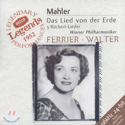 Bruno Walter / Kathleen Ferrier 말러: 대지의 노래 (Mahler: Das Lied Von Der Erde) 브루노 발터