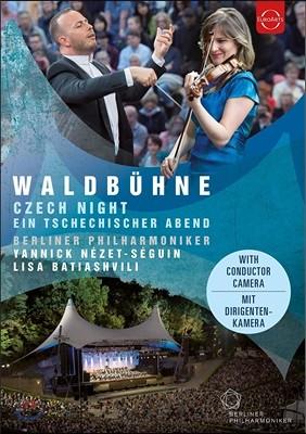 Yannick Nezet-Seguin 2016년 발트뷔네 콘서트 - 체코의 밤 (Waldbuehne 2016 - Czech Night) 야닉 네제-세갱, 리사 바티아쉬빌리