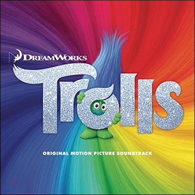 드림웍스 애니메이션 '트롤' 영화음악 (Trolls OST by Justin Timberlake 저스틴 팀버레이크)