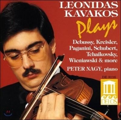 Leonidas Kavakos 레오니다스 카바코스 - 바이올린 리사이틀: 드뷔시 / 크라이슬러 / 파가니니 / 슈베르트 (Plays Debussy, Kreisler, Paganini, Schubert)