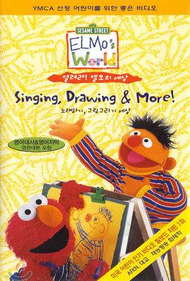 열려라! 엘모의 세상 3편 Elmo's World : Singing, Drawing & More - 영어대사, 영어자막, 영한대본포함