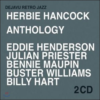 Herbie Hancock - Anthology [Dejavu Retro Jazz]
