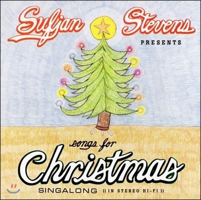 Sufjan Stevens - Songs For Christmas 수프얀 스티븐스 크리스마스 앨범