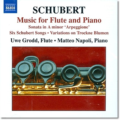 슈베르트 : 플루트를 위한 편곡들 (아르페지오네 소나타와 가곡들)