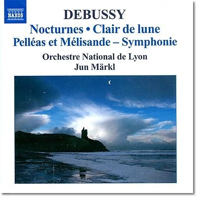 Jun Markl 드뷔시: 펠리아스와 멜리장드 심포니, 야상곡, 월광 (Debussy: Nocturnes, Pelleas Et Melisande Etc)