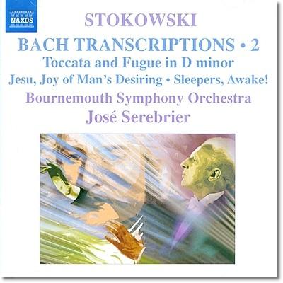 바흐-스토코프스키 : 관현악편곡들 (바흐, 하이든, 보케리니 외)