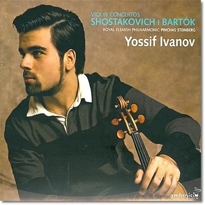 Yossif Ivanov 바르톡 : 바이올린 협주곡 2번 / 쇼스타코비치 : 바이올린 협주곡 1번 (Shostakovich / Bartok: Violin Concertos)