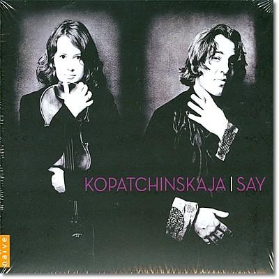 Patricia Kopatchinskaja / Fazil Say 베토벤/ 라벨 / 파질 세이: 바이올린 소나타 - 파트리샤 코파친스카야 (Violin Sonatas)