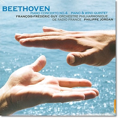 Francois-Frederic Guy 베토벤 : 피아노 협주곡 4번, 피아노와 관악기를 위한 5중주 (Beethoven: Piano Concerto No. 4, Wind Quintet)