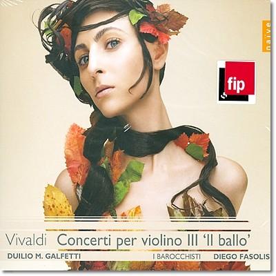비발디 : 바이올린을 위한 협주곡 3권