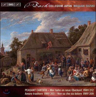 Masaaki Suzuki 바흐: 세속 칸타타 7집 - 바흐 콜레기움 재팬, 마사키 스즈키 (J.S. Bach: Cantatas - Peasant Cantata BWV212, Amore Traditore BWV203, BWV209)