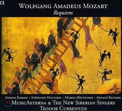 Teodor Currentzis 모차르트: 레퀴엠 (Mozart: Requiem in D minor, K626)