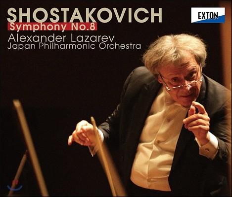 Alexander Lazarev 쇼스타코비치: 교향곡 8번 (Shostakovich: Symphony No.8) 알렉산더 라자레프