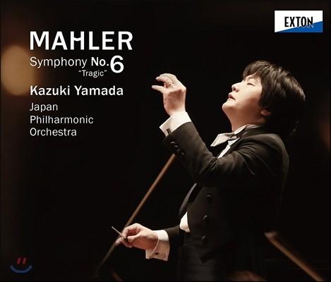 Kazuki Yamada 말러: 교향곡 6번 '비극적' (Mahler: Symphony No.6 'Tragic') 카즈키 야마다