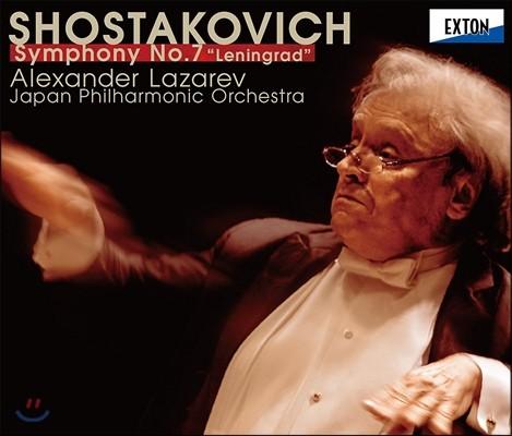 Alexander Lazarev 쇼스타코비치: 교향곡 7번 '레닌그라드' (Shostakovich: Symphony No.7 'Leningrad') 알렉산더 라자레프