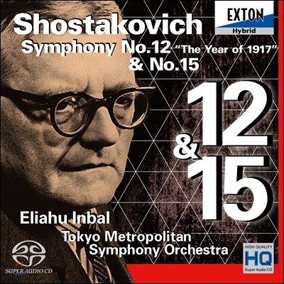 Eliahu Inbal 쇼스타코비치: 교향곡 12번 '1917년', 15번 (Shostakovich: Symphony No.12 'The Year Of 1917' & No.15) 엘리아후 인발