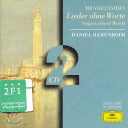 Daniel Barenboim 멘델스존 : 무언가 (Mendelssohn : Songs Without Words)