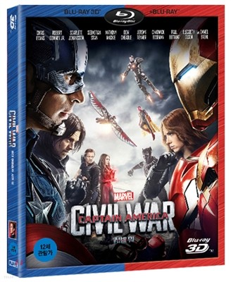 캡틴 아메리카: 시빌 워 2D+3D Combo (2Disc) : 블루레이