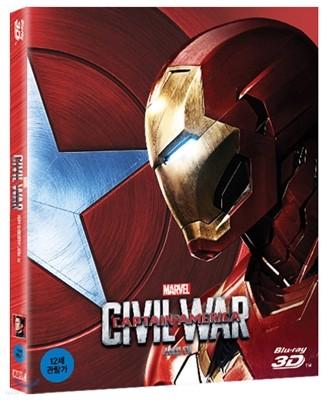 캡틴 아메리카: 시빌 워 3D (1Disc) : 블루레이