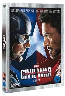 캡틴 아메리카: 시빌 워 (1Disc)