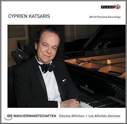 Cyprien Katsaris 시프리앙 카차리스가 연주하는 피아노 소품집 (Die Wahlverwandtschaften [Elective Affinities])