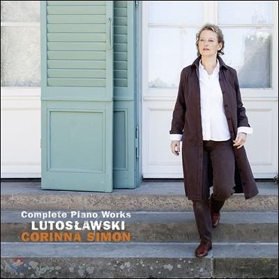 Corinna Simon 루토스와브스키: 피아노 작품 전곡 (Witold Lutoslawski: Complete Piano Works) 코리나 시몬