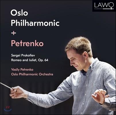 Vasily Petrenko 프로코피예프: 발레 '로미오와 줄리엣' 전곡 (Prokofiev: Romeo and Juliet, Op. 64) 바실리 페트렌코, 오슬로 필하모닉 오케스트라