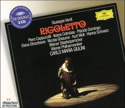 Carlo Maria Giulini 베르디: 리골레토 (Verdi: Rigoletto)
