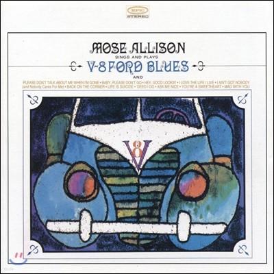 Mose Allison (모스 앨리슨) - V-8 Ford Blues