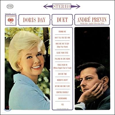 Doris Day & Andre Previn Trio (도리스 데이 & 앙드레 프레빈 트리오) - Duet