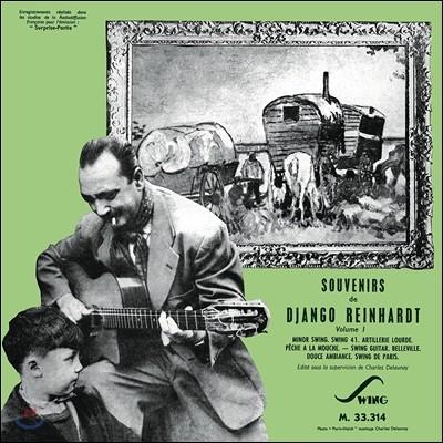 Django Reinhardt (장고 라인하르트) - Souvenirs de Django Reinhardt Vol.1