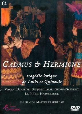 Vincent Dumestre 륄리: 카드뮈와 헤르미온느 (Lully: Cadmus & Hermione) [DVD]
