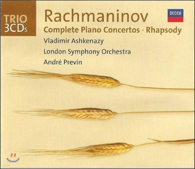 Vladimir Ashkenazy 라흐마니노프: 피아노 협주곡 전곡집, 파가니니 랩소디, 소나타 (Rachmaninov: Complete Piano Concertos) 블라디미르 아쉬케나지