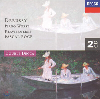 Pascal Roge 드뷔시: 피아노 작품집 (Debussy: Suite Bergamasque)