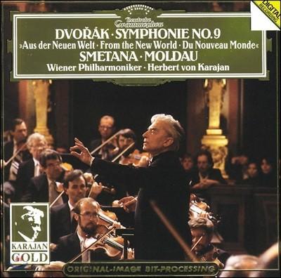 Herbert Von Karajan 드보르작: 교향곡 9번 / 베드르지흐 스메타나: 몰다우 (Dvorak: New World Symphony / Bedrich Smetana: Ma Vlast)