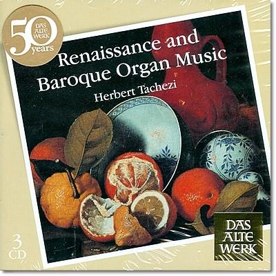 르네상스와 바로크의 오르간 음악집 - 헤르베르트 타케치