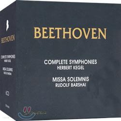 Beethoven : Complete SymphoniesㆍMissa Solemnis : Herbert KegelㆍRudolf Barshai
