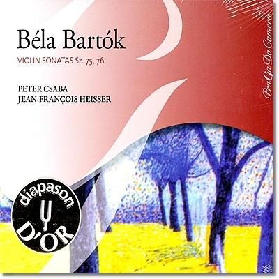 바르토크 : 바이올린 소나타 SZ 75, 76