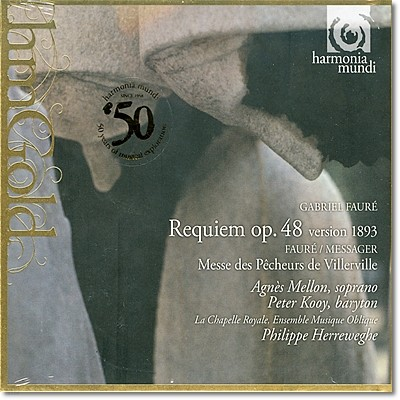 Philippe Herreweghe 포레: 레퀴엠 - 필립 헤레베헤 (Faure : Requiem)