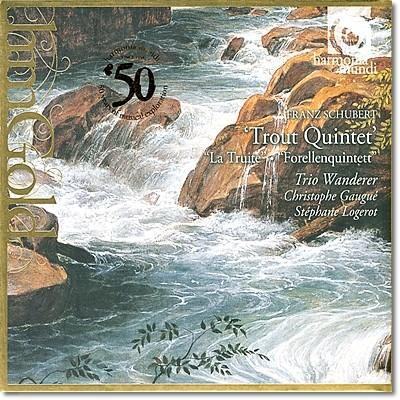 Trio Wanderer 슈베르트 : 송어 오중주 OP.114 / 훔멜 : 피아노 오중주 OP.87