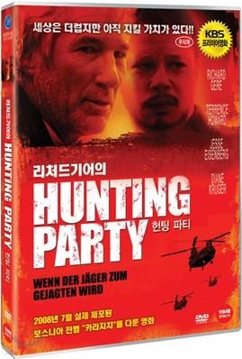 리처드 기어의 헌팅파티 - 무삭제판 (2007) : KBS 프리미어 영화