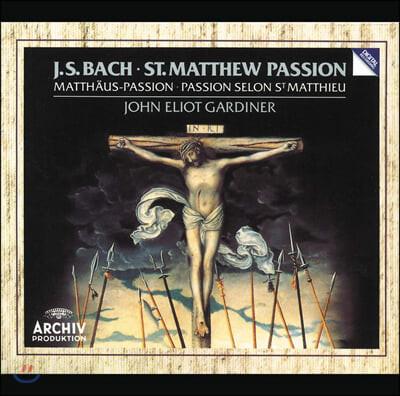 John Eliot Gardiner 바흐: 마태 수난곡 (Bach : St. Matthew Passion BWV244)