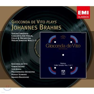 브람스 : 바이올린 협주곡, 이중 협주곡, 소나타 - 지오콘다 데 비토