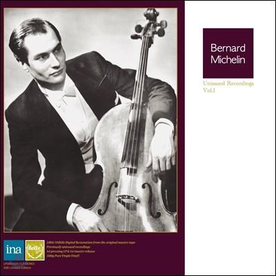 Bernard Michelin 베르나르 미슐랑 - 미공개 방송 녹음 1집 (Unreleased Recordings Vol.1) [LP]